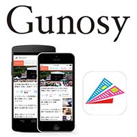 株式会社Gunosy様