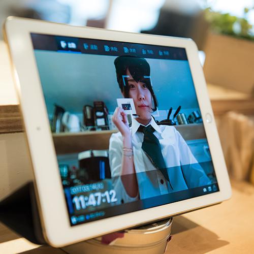 カメレオンコード認証(iPad)
